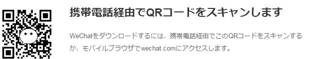 下载QR.jpg