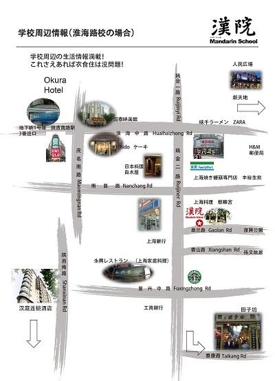漢院周边介绍-地图.jpg