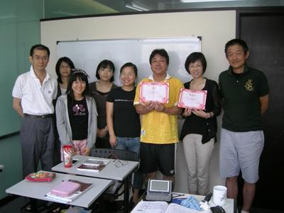 プチ連休中国語コース