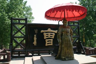三国城ドラマ撮影