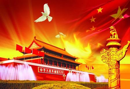 上海国慶.jpg