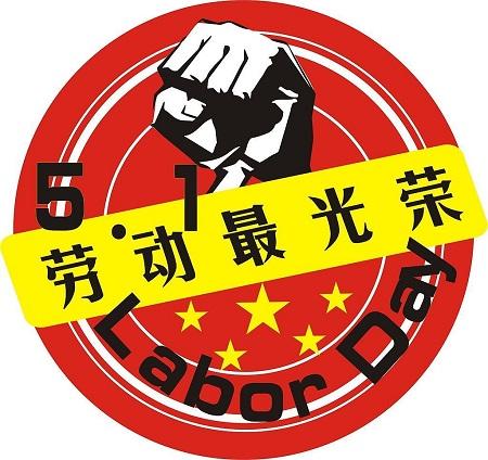中国語上海.jpg