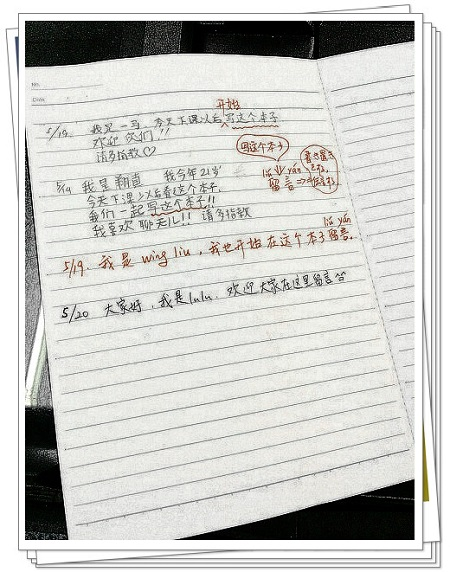 汉语学习本.jpg