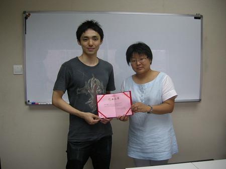 DSCN9587_副本.jpg